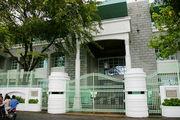 Офис президента / Мальдивы