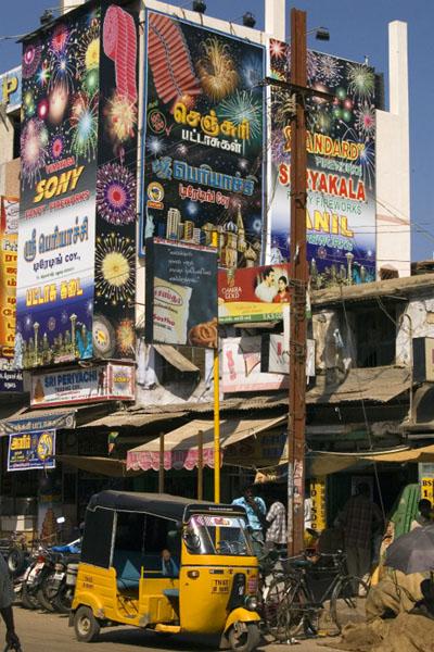 Мадурай - яркий город в Индии / Фото из Индии