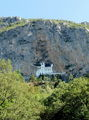 Природа вокруг монастыря / Черногория
