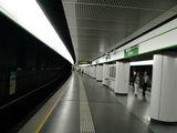 Станция / Австрия