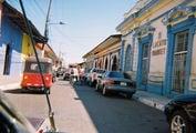 Улочки Гранады / Никарагуа