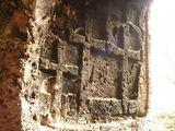 Хачкары в пещерах Ластивер / Армения