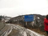 Севанский перевал / Армения