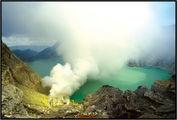 Кратер / Индонезия