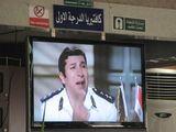 Гарантированный просмотр египетских мыльных опер  / Египет