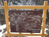 Карта треков / Китай