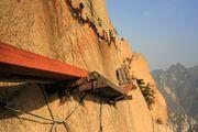 Подвесные мостки / Китай