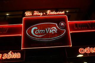 Com Viet / Вьетнам
