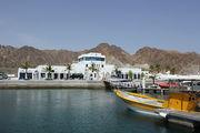 Прогулка на лодке / Оман