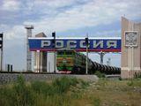 Россия / Китай