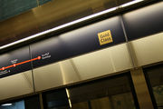 Вагон Gold в конце платформы / ОАЭ