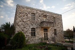 Палестинская сельскохозяйственная академия / Израиль