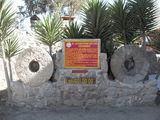Museo del Sitio Intiñan / Эквадор