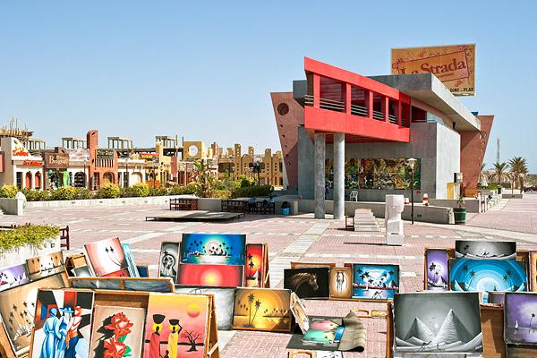 Торговый центр La Strada в Набк-Бей