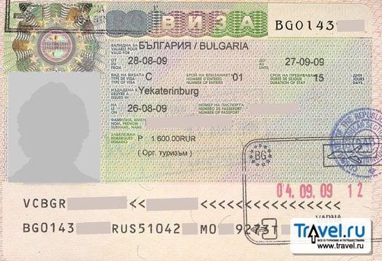 Член евросоюза и шенгенская виза