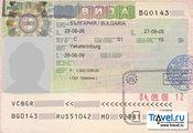 виза в болгарию / Болгария