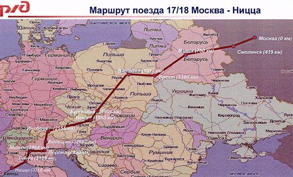 Расстояние автобуса с харькова до москвы
