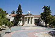 Школа / Кипр