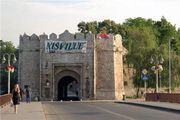 Это турецкая крепость / Сербия