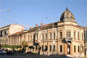 Сербский город Ниш / Сербия