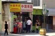 Китайский магазин / Сербия