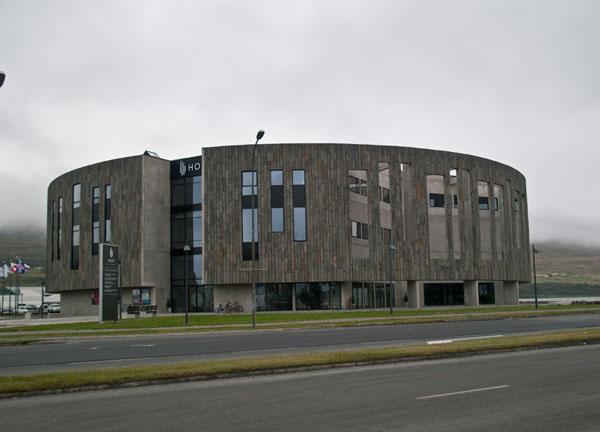 Центр HOF, Акюрейри / Фото из Исландии