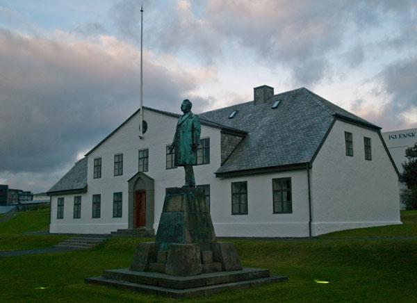 Дом правительства Исландии / Фото из Исландии
