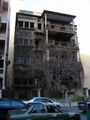 Центр Бейрута / Ливан