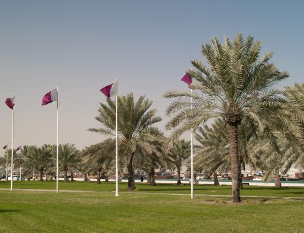 Парк на набережной, Доха / Фото из Индии