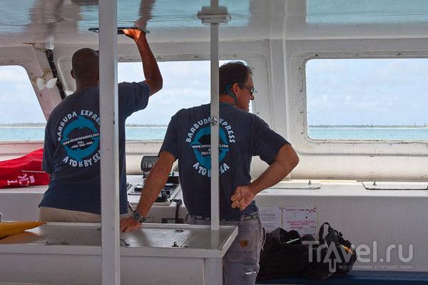 На катамаране Barbuda Express / Фото из Антигуа и Барбуды