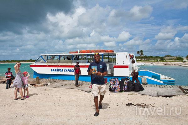 Пассажирский причал на Барбуде / Фото из Антигуа и Барбуды