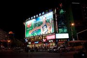 Плакаты / Китай