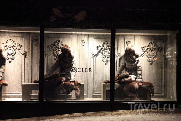 Одна из красивейших витрин Кортины / Фото из Италии