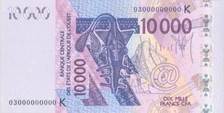 Деньги / Мали