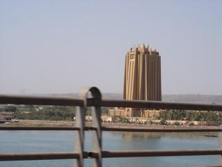 Центральный банк в Бамако / Мали