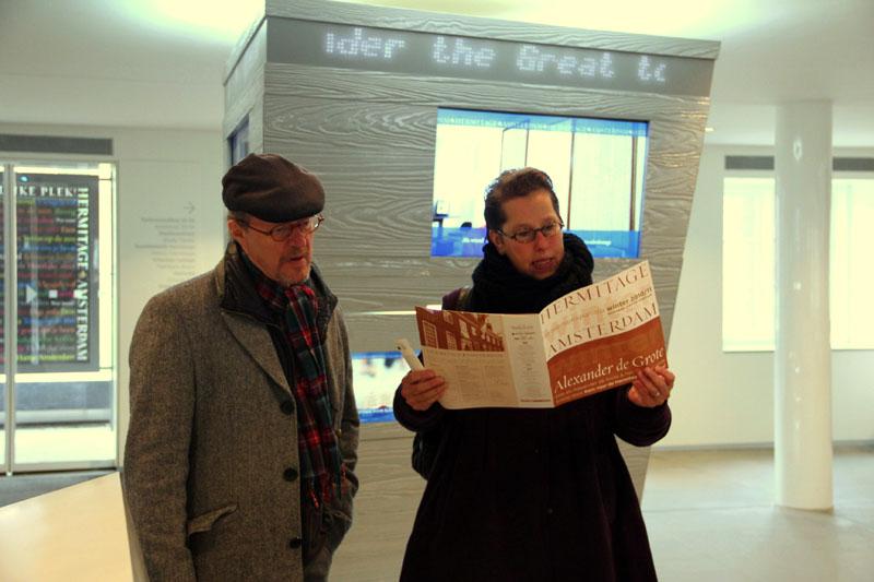 Посетители в голландском Эрмитаже / Фото из Нидерландов