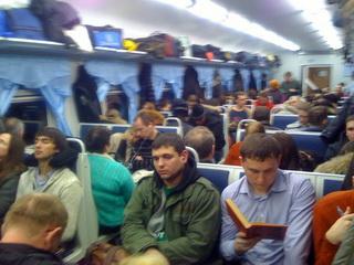 Салон третьего класса / Россия