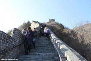 Великая китайская стена / Китай