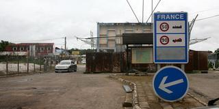 Граница с Суринамом / Суринам