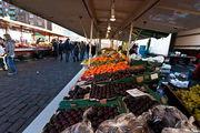 Все овощи-фрукты / Германия