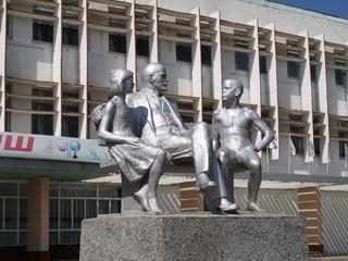Ленин / Таджикистан
