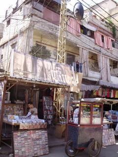 Бейрутская Сабра / Ливан