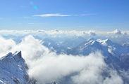 Zugspitze / Германия