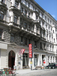 Дом-музей Фрейда / Австрия