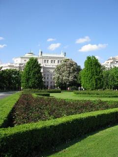С зелеными парками / Австрия