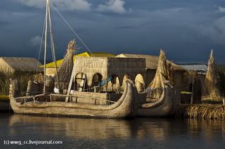 Лодки / Перу