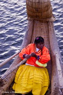 В лодке / Перу