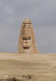 Видели голову Зильзиля / Израиль