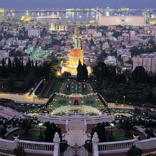 Ночевали в Хайфе / Израиль