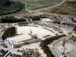Мини-израиль / Израиль